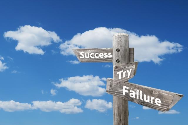 成功と失敗のイメージ画像